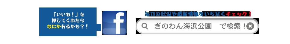 150425_henkou